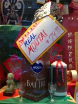 Bai Jiu Moutai for the Lunar New Year